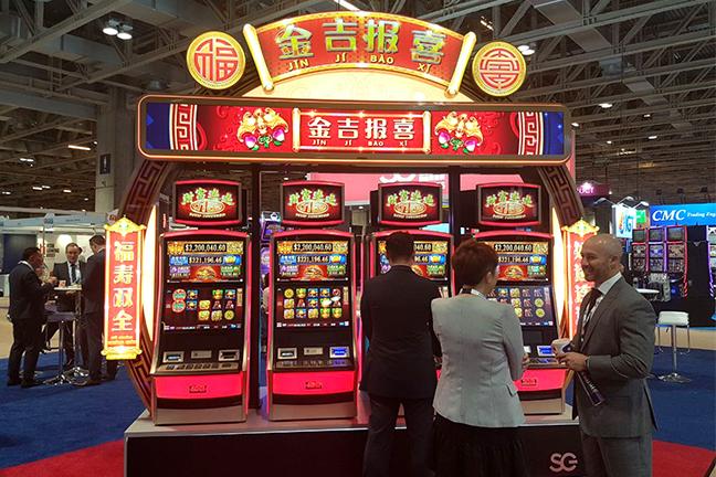 Macau Gaming Show
